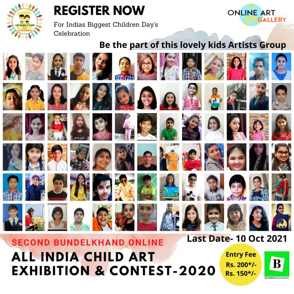 All India Child Exhibition 2021